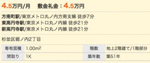 blog20150416-2